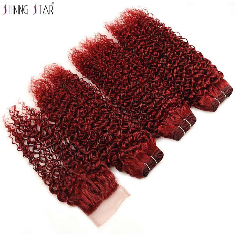 Монгольская причудливая завивка волос 3 человеческие волосы пучки с закрытием дерзкий Красный 99J Бургундия пучки с закрытием Shiningstar волосы Nonremy