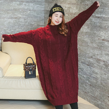 Bust 140CM Christmas Sweater Dress Dress Han fat MM new spring loose sweater dress 9108