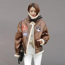 Stylish Warm Suede Jacket Women Winter Black Brown Cool Badge Biker Jackets Lamb Lining Motorcycle Jacket
