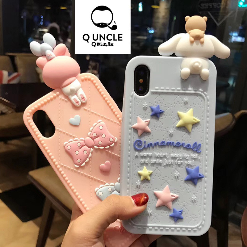 Q UNCLE Cute 3D Silicone Cartoon My Melody Soft Phone Case C