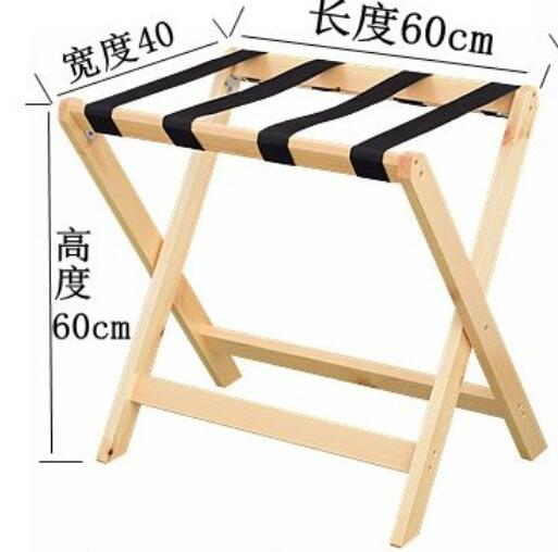 60*40*60cm Solid wood Hotel Luggage Racks Folding Luggage chair60*40*60cm Solid wood Hotel Luggage Racks Folding Luggage chair