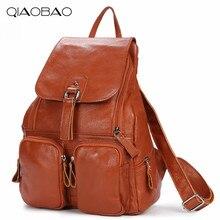 QIAOBAO 100% Натуральная Воловья кожа Рюкзак Корейской моды Кожаные сумки простой многофункциональный аппаратные замок сумки на ремне,