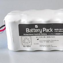 Battery Defibrillator Best for Nihon Kohden Tec-5521c/5521e/5521k/.. New
