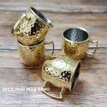 Мини-кружка для эспрессо, кружка для виски, рюмки: милые кружки для мини-бара, 2 унции | набор из 4 позолоченных кружек