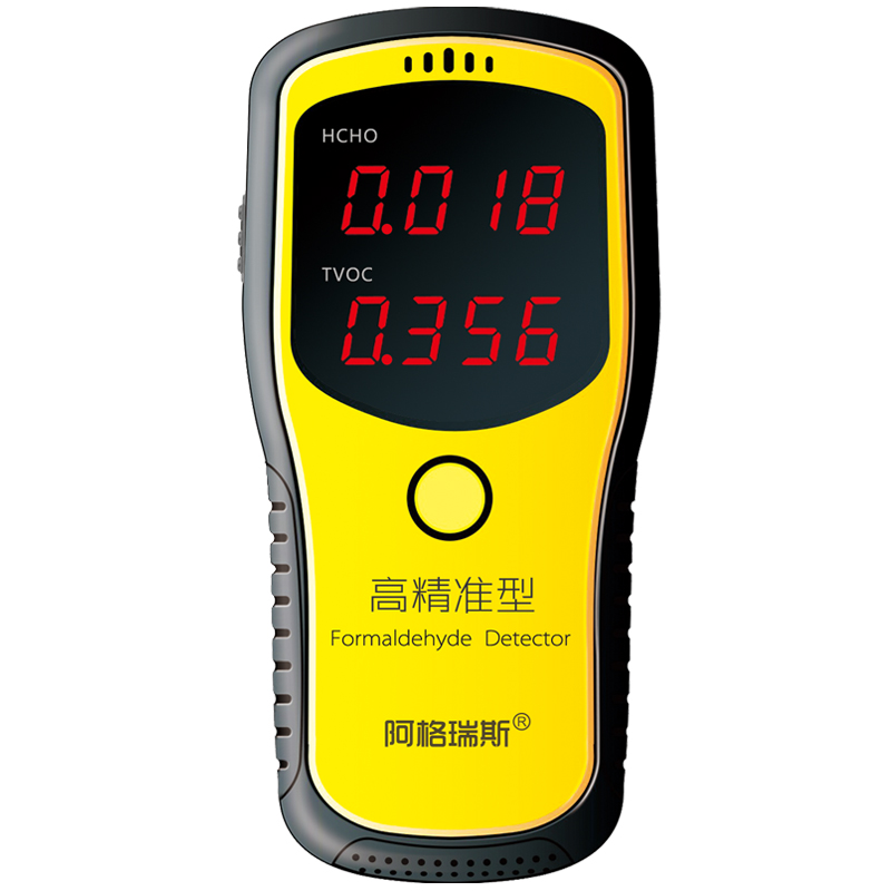 WP6900 Digital Formaldehyde Detector Meter HCHO & TVOC Meter Air Analyzers Unit mg/m3 portable air quality detector formaldehyde hcho & tvoc tester instrument meter air analyzers