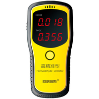 Handheld Digital Portable Formaldehyde Detector Household Detection HCHO Benzene Detection TVOC Air Quality Testing Instrument
