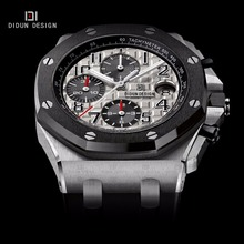 DIDUN Men Watches Top Brand Luxury Watches Men Steel Military Sports Quartz watches Black Silver WristWatch Water Resistant