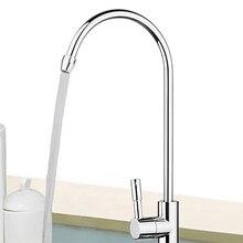 1 шт. 1/4 «питьевой воды смесители 360 градусов Chrome осмоса питьевой воды ro фильтр кран