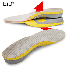 EID Orthopedic insoles for the feet Flat Foot Arch Support plantar fasciitis Orthotics Insoles shoe inserts sole for Men Women