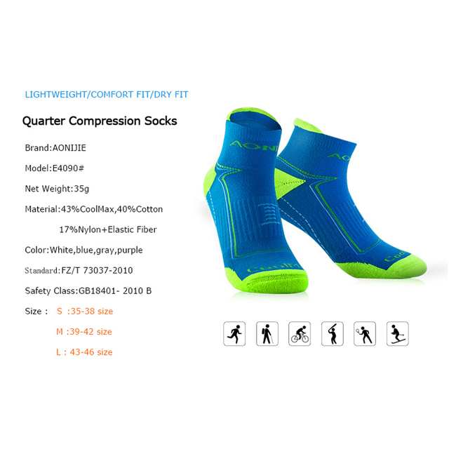 AONIJIE E4090 Running Compression Socks Heel Shield 1