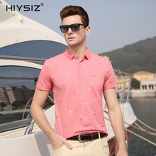 HIYSIZ New Hot T-Shirts 2019 Soft Streetwear Feather Patterns Casual Men T Shirt Turn-down Collar TShirts For Summer ST012