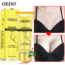 Breast Enlargement Cream Effective Full Elasticity Breast En