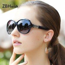 ZBHwish-lunettes de soleil pour femmes, grande monture, monture stylée, tendance, rétro, Europe et états-unis