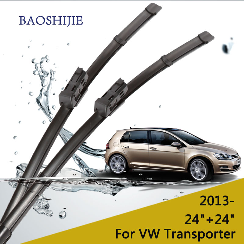 Wiper blades for VW Transporter (2013 -) 24+24 fit push button type wiper arms only HY-075