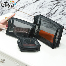 eTya Clear Cosmetic Bag for Women Transparent Make Up Case Makeup Organizer