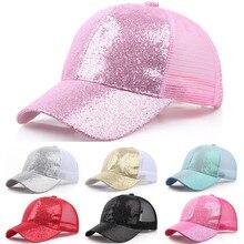 aafb413fd3d 2019 New Fashion Baseball Caps Women Girl Ponytail Baseball Cap Sequins  Shiny Messy Bun Snapback Hat