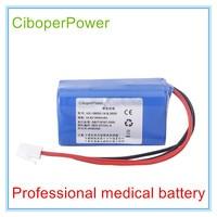 ECG-1103  HX-18650-14.4-2000 배터리 교체