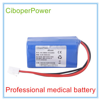 Replacement For ECG-1103,HX-18650-14.4-2000 Battery