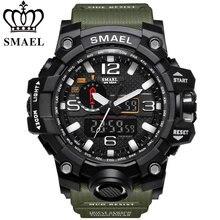 Smael marca hombres deportes relojes dual display analógico digital LED relojes de cuarzo Electrónicos 50 M natación impermeable reloj 1545