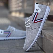 Homens Sapatos 2019 Outono sapatos de Lona Respirável Lace-Up Sapatos Casuais Homens Mocassins Planas Primavera Sapatos da moda sapatos confortáveis de condução