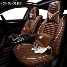 KOKOLOLEE pu car seat cover set for vw golf 4 5 6 vw lupo volkswagen vw passat b5 b5.5 b6 b7 b8 vw polo 6r 9n auto accessories(China)