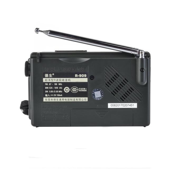 Радиоприемник TECSUN R-909, AM/FM/SW