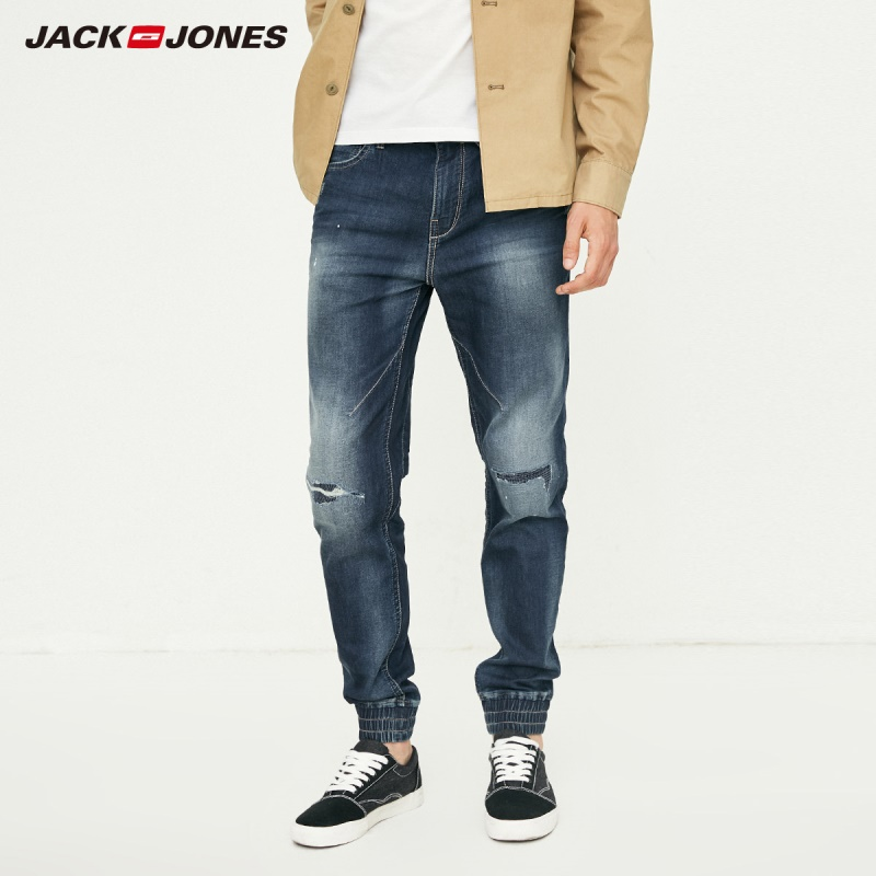 new styles f5b8f 2bb3a Jack Jones Men's Spring & Summer Rips Patch Jeans J|218332552