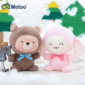 Мягкие игрушки для девочек Metoo 3