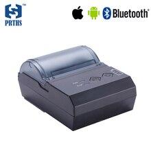 58mm impresora térmica de recibos portátil bluetooth mini impresora pos impresora de facturación con utilizado para el restaurante