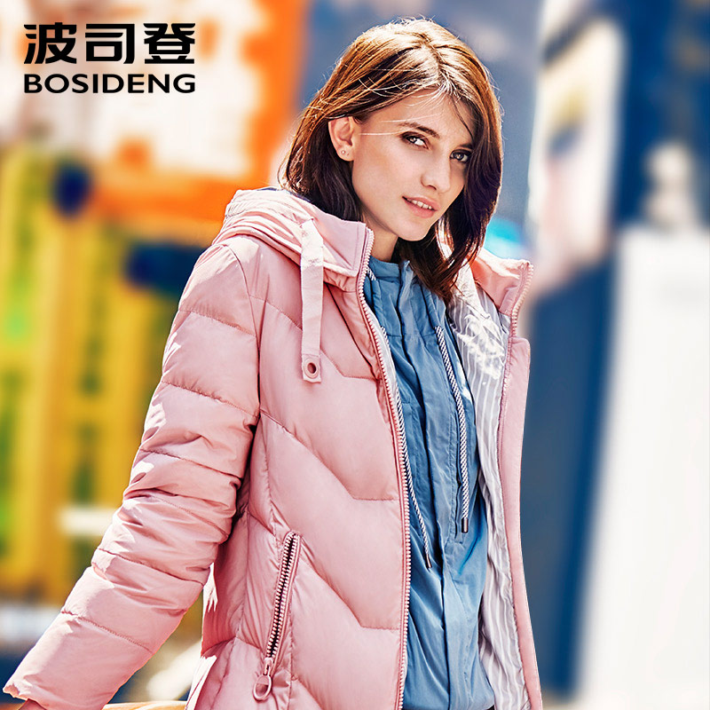 2 BOSIDENG women winter   down   jacket thicken long   down     coat   for lady hood high quality winter outwear plus size B1601174N