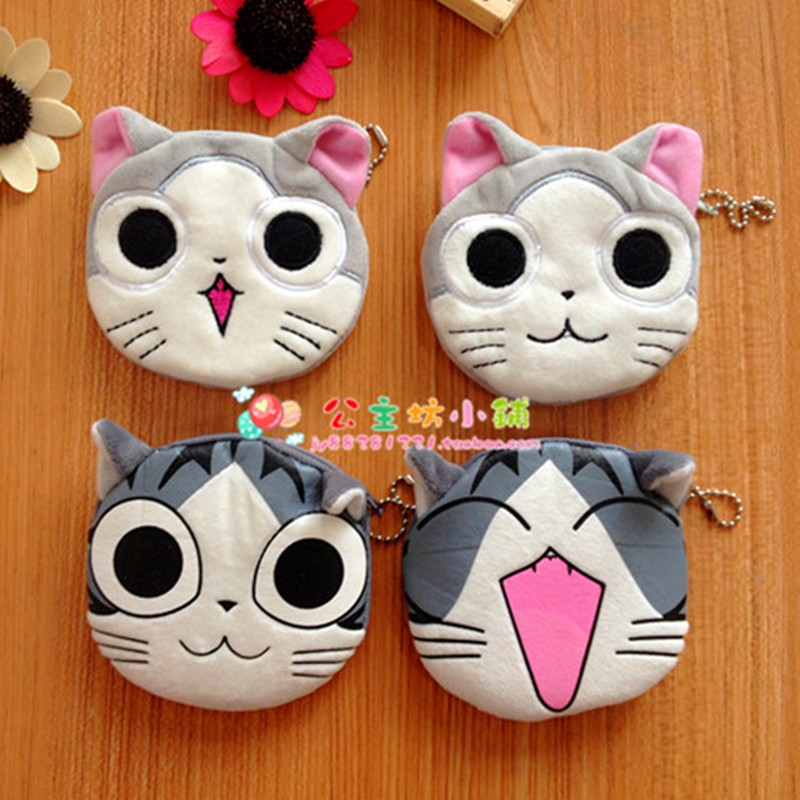 Cute Mini Coin Purse Wallet Keys Case Kids Girls Plush Lucky Cat Face Expression Changing Coins Bank Buggy Bag Small Pouch brand new women small wallet 2017 dollar price cute cat face zipper coin purse for coins hot sale girls children wallet bag