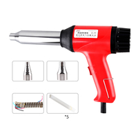 220V Electric plastic PP welding torch Bumper welding gun Thermostat hot air gun 750W Y