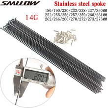 Bicycle spokes wire mountain / road bike 304 stainless steel 14G black high-strength bicycle spokes180MM-275MM Spoke cap