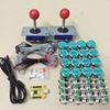 Arcade Mame DIY KIT FOR 2 Players PC PS 3 2 IN 1 To Zippyy Joystck