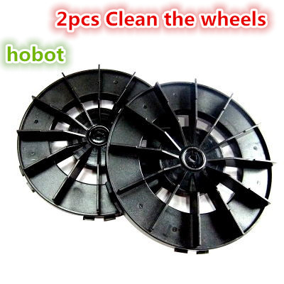 2pcs cleaning wheel for hobot 188 168 Cabo robot replacement parts Robot for washing windows brush for windows telescopic sponge rag mop cleaner window home cleaning tools hobot brush for washing windows dust cleaning