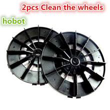 2pcs cleaning wheel for hobot 188 168 Cabo robot replacement parts цены