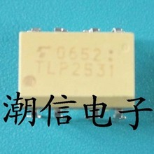 Freeshipping   TLP2531  DIP-8    TLP2531 10pcs lot optical coupler oc pc827 dip 8 optocoupler integrated circuit freeshipping