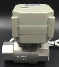CE утвержден TF15-S2-C 2-способ BSP/ДНЯО 1/2 »Электрический Нержавеющая сталь Клапан AC/DC9 до 24 В 3 провода из металла Шестерни