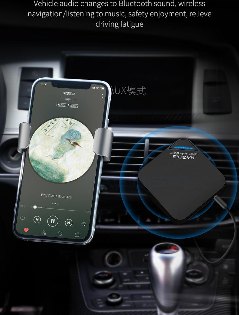 Bluetooth-Receiver_10