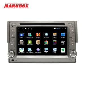 Image 3 - Marubox 6A300T3 Quad Core אנדרואיד 7.1 מולטימדיה לרכב נגן DVD עבור יונדאי H1 גרנד Starex 2007 2015 GPS, DVD, רדיו, WiFi BT