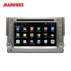 Image 3 - Marubox 6A300T3 Quad Core Android 7.1 Car Multimedia DVD player for Hyundai H1 Grand Starex 2007   2015 GPS,DVD, Radio,WiFi BT