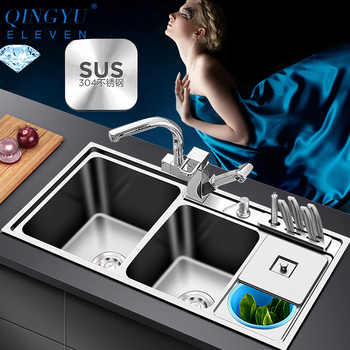 SUS 304 sink stainless kitchen sink double Bowl 220mm depth sinks above counter or undermount installation multifunction sinks - DISCOUNT ITEM  49% OFF All Category