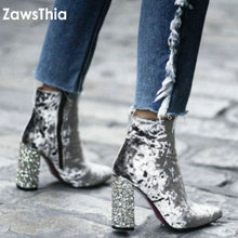 ZawsThia velvet velour grey black point toe ladies high heels shoes fashion silver block high heeled women boots ankle booties