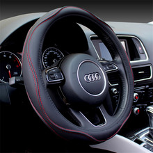 Car Steering Wheel Cover Anti-Slip Sport Auto Car Steering-wheel Covers Automotive Accessories Universal  38CM