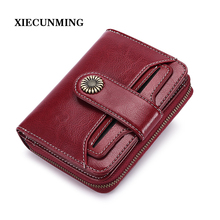 Xiecunming 2018 fashion new wallet female purse short high-end ladies high quality flower hardware