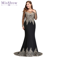Long Mermaid Evening Dress Mother Of The Bride Dresses Appliques With Beading Plus Size Evening Gown