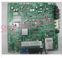 TLM3707 (1) Motherboard RSAG7.820.957/ROH with LC370WX4 (SL) (A1) screens
