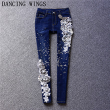 Spring Mid Waist Women's Jeans Personality Sequin Flower Emb