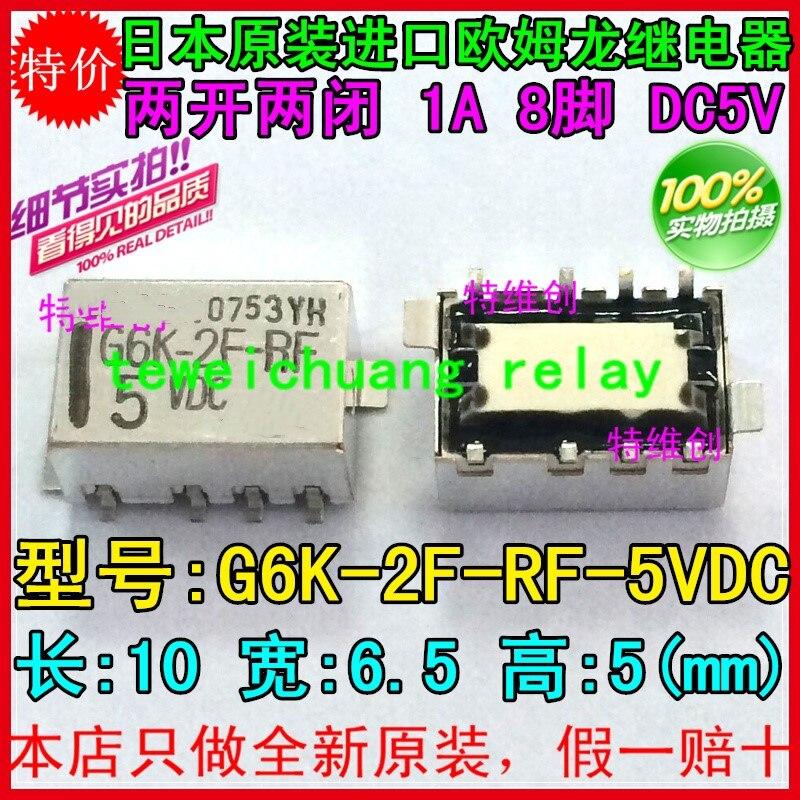 G6K-2F-RF-5VDC 8 цена