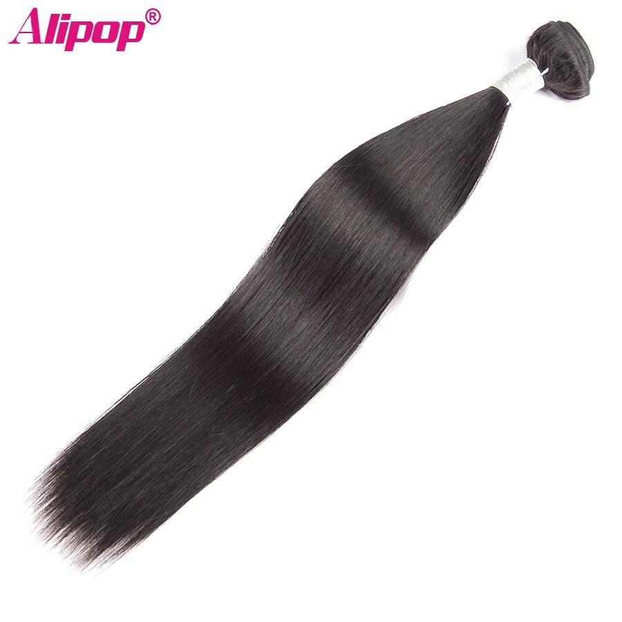 Brazilian Straight Hair Weave Bundles Remy Human Hair Bundles 10-28 ALIPOP Double Weft Hair Extension Natural Black 1 bundles